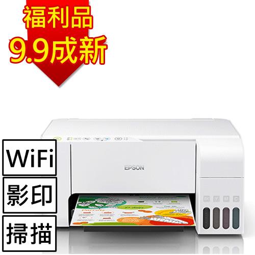 【福利品9.9成新】 Wi-Fi三合一 連續供墨複合機L3156