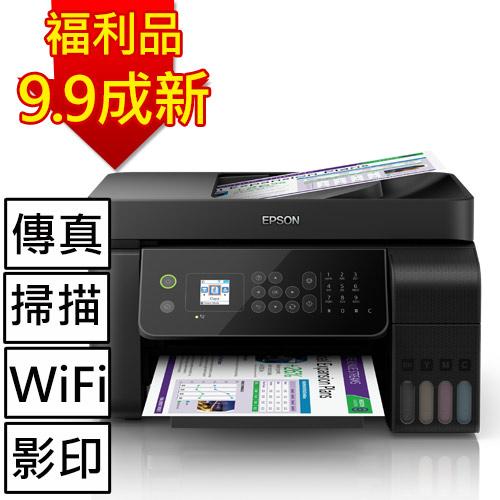【福利品9.9成新】雙網四合一 連續供墨複合機L5190