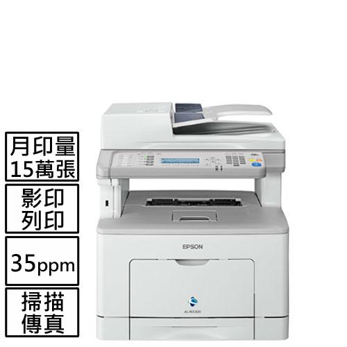 【福利品】MX300DNF 黑白雷射傳真複合機
