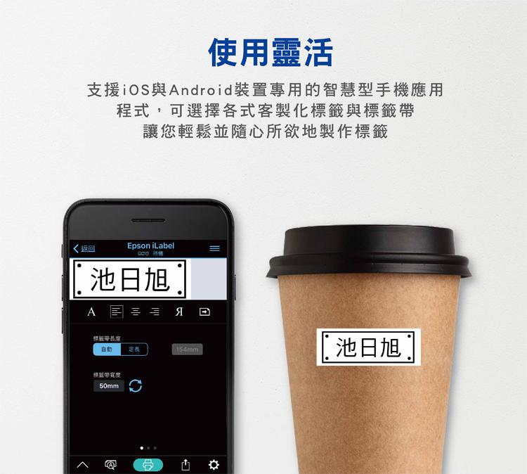 z5000支援ios與android裝置應用程式app