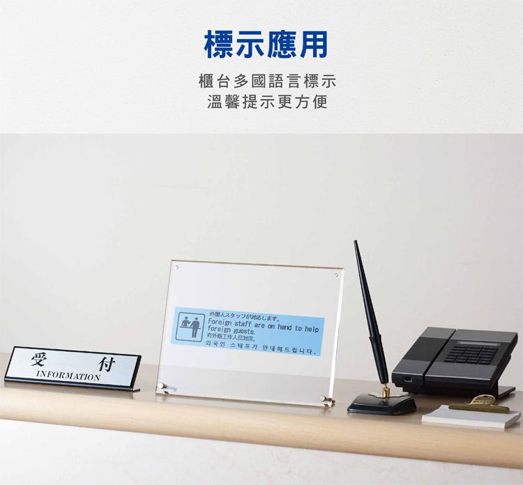 z5000標籤機,支援多種語言