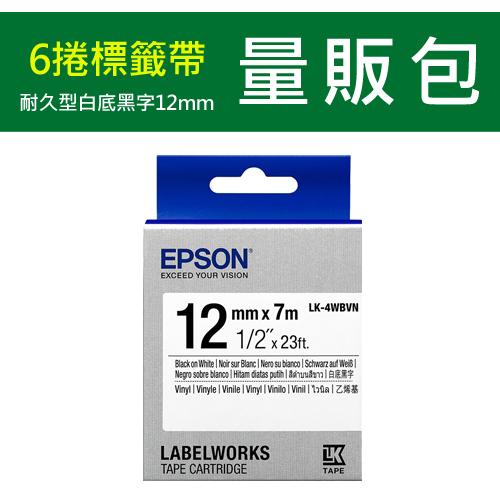 【量販包】6捲LK-4WBVN 耐久型白底黑字 12mm【88折】