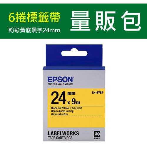 【量販包】6捲 LK-6YBP 粉彩黃底黑字24mm【85折】