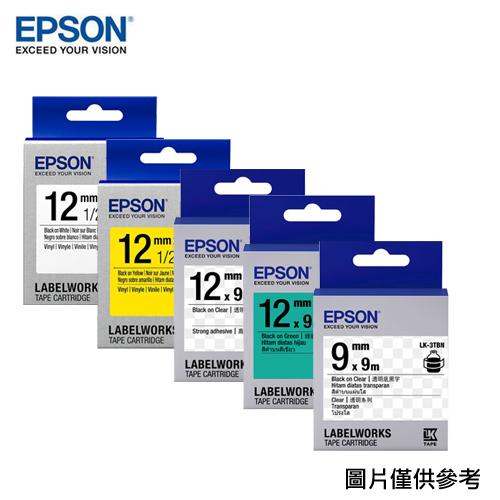 EPSON原廠標籤帶5入組-家用組