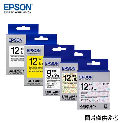 EPSON原廠標籤帶5入-繽紛花樣