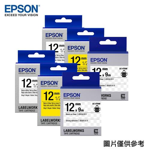 EPSON原廠標籤帶6入組-辦公組