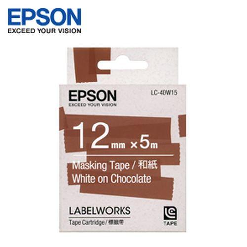和紙標籤帶 巧克力底白字