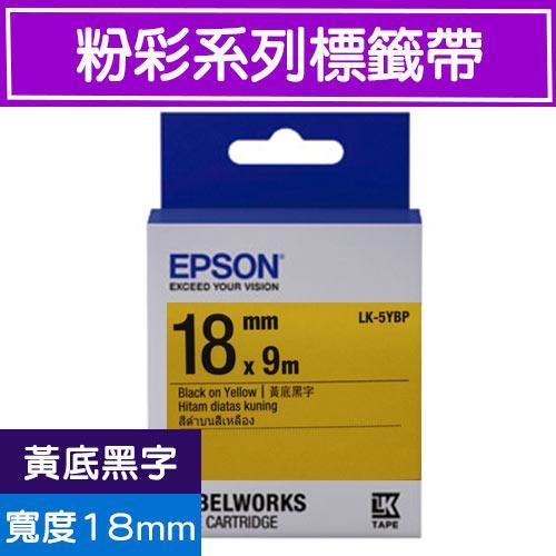 LK-5YBP 標籤帶(粉彩系列)黃底黑字18mm