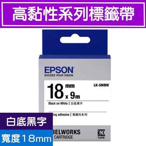 LK-5WBW 標籤帶(高黏性系列)白底黑字18mm