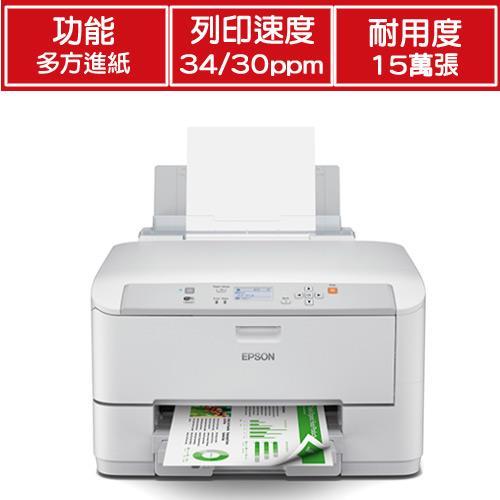 Workforce Pro WF-5191彩色高速商用噴墨印表機