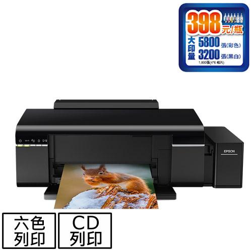 L805六色Wi-Fi CD<br />印單功連續供墨印表機