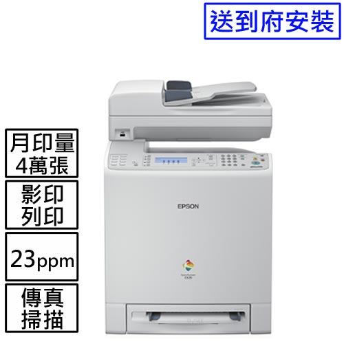 CX29NF 彩色雷射印表機(送到府安裝)