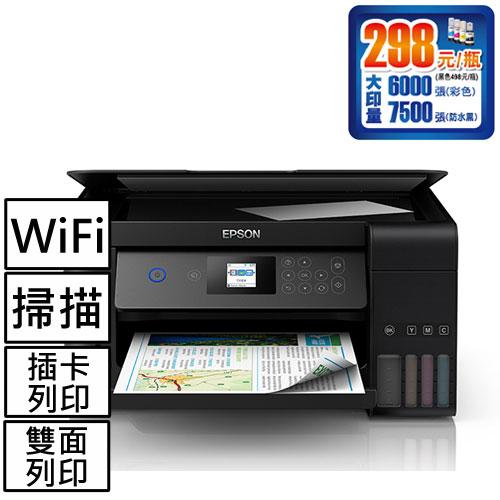 L4160 Wi-Fi三合一插卡/螢幕 連續供墨複合機