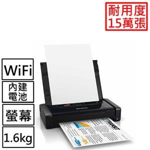 A4 彩色噴墨行動印表機 WF-100