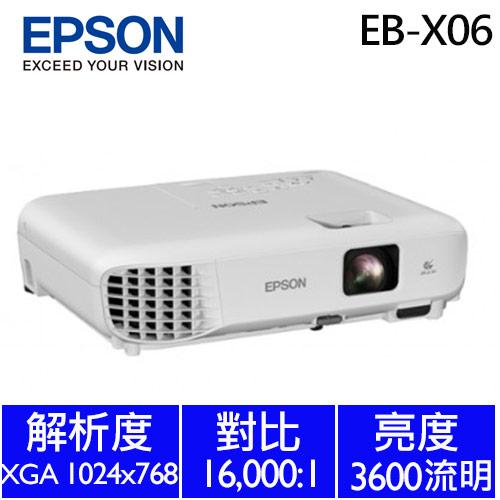 EB-X06 商務應用投影機