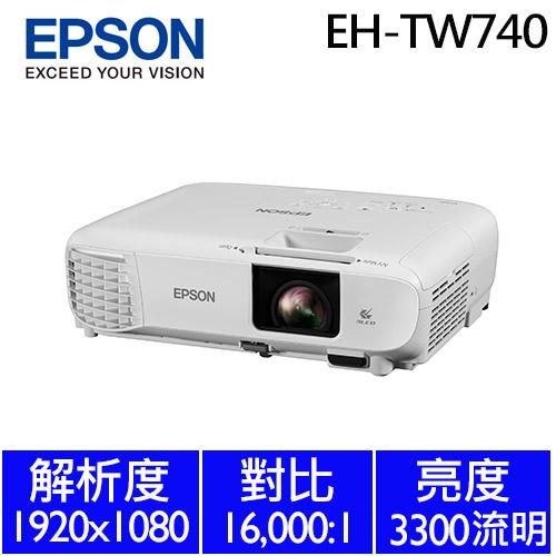 住商兩用高亮彩投影機EH-TW740