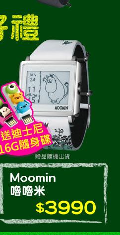 Smart Canvas Moomin 嚕嚕米