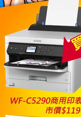買墨水送印表機
