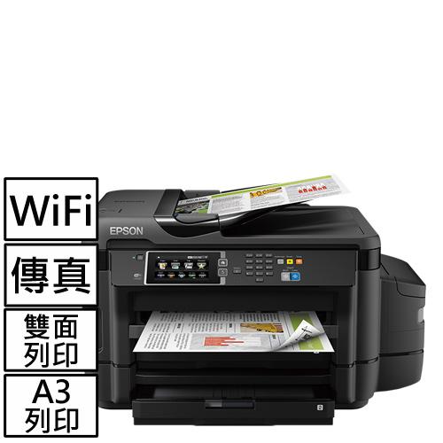 【福利品】L1455 網路高速A3 專業連續供墨複合機