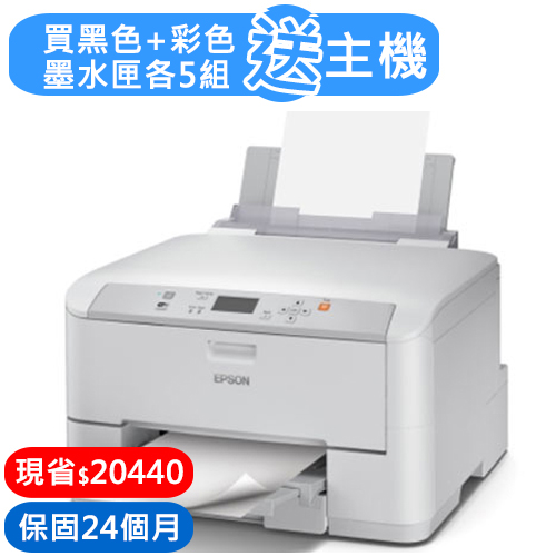 【零元機】EPSON Workforce Pro WF-5191彩色高速商用噴墨