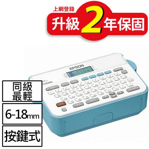 【限時特價】 LW-K200BL 輕巧經典款標籤機