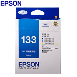 EPSON T133系列超值量販包【2件折100元】