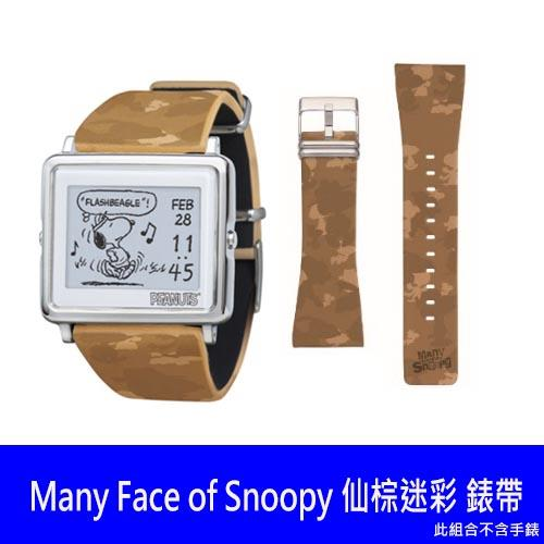 EPSON Smart Canvas –Many Face of Snoopy 仙棕迷彩 錶帶