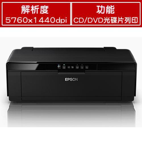 【福利品】EH-TW650 家庭劇院投影機