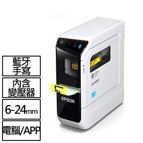 EPSON LW-600P 全台唯一智慧型藍芽手寫標籤機